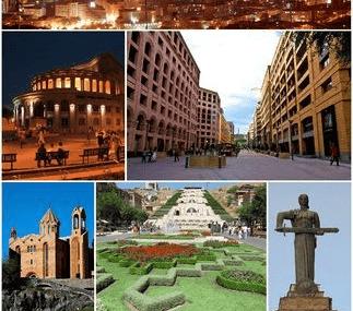 Евтини самолетни билети до Ереван