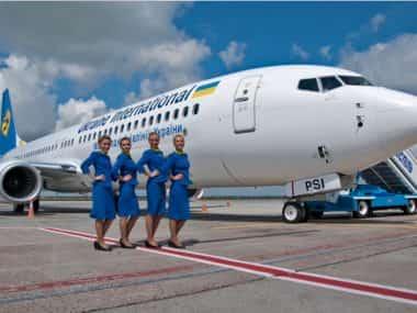 Евтини самолетни билети до Киев